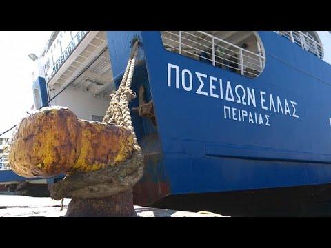 اليونان: استمرار إضراب عمال السفن يعطل عودة السياح من إجازاتهم بالجزر…  - 16:53-2018 / 9 / 3