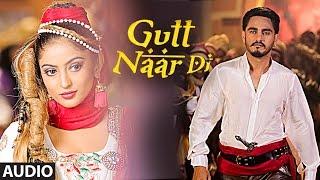 Kulwinder Billa: Gutt Naar Di (AUDIO) Aman Hayer | Latest Punjabi Song | T-Series Apnapunjab