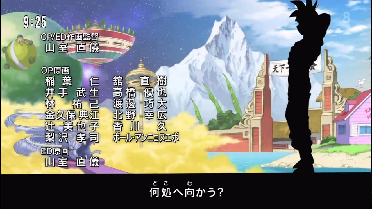 Dragon Ball Super Ending / Closing! [1080p]