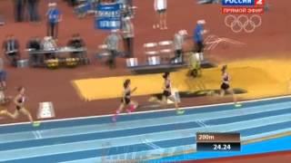 400м Финал А - Женщины - Русская зима 2014