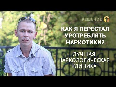 Владимир Соловьёв – биография, фото, личная жизнь, жена и