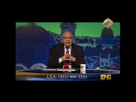 حرب هرمجدون و دور كوش او السودان فى تحقيق نبوات الكتاب المقدس عن الايام الاخيرة  الحلقة 56