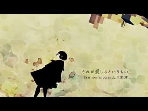 【ONE - ARIA ON THE PLANETES】Lyrical Stabilizer【Sub Español】