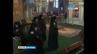 видео +КОСТРОМСКАЯ ЕПАРХИЯ - БОГОЯВЛЕНСКО-АНАСТАСИИН МОНАСТЫРЬ - Святыни.