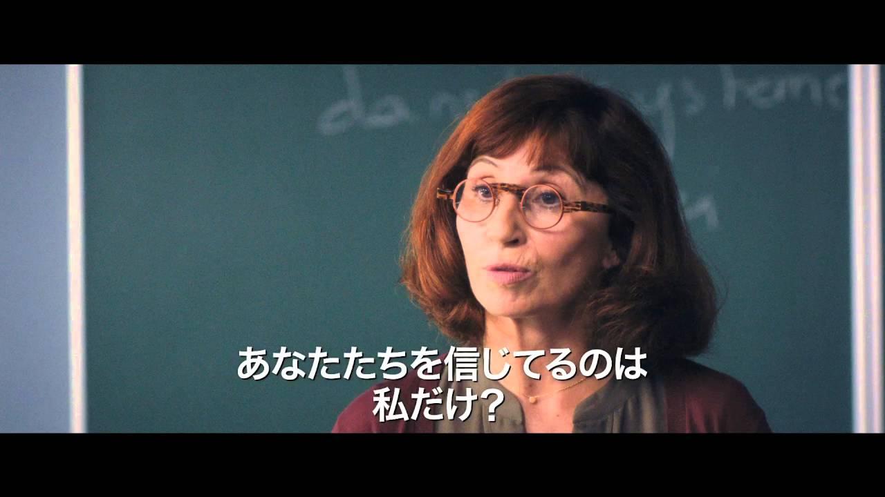 映画『奇跡の教室 受け継ぐ者た...