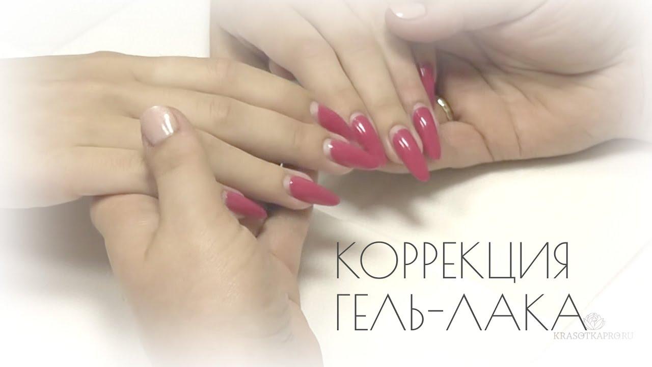 Гель лаки Rosalind с aliexpress - YouTube