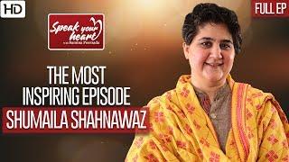 Shumaila Shahnawaz (Guddu & Shani) | Cancer Story | The Most Emotional Interview | Speak Your Heart