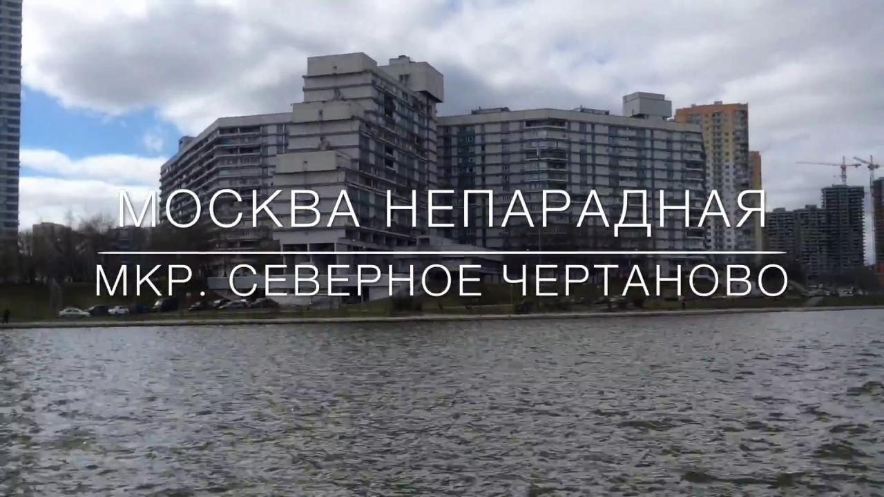 Объявления о продаже квартир на улице чертановская ул в москве. Купить квартиру на улице чертановская ул по выгодной цене от собственника на.