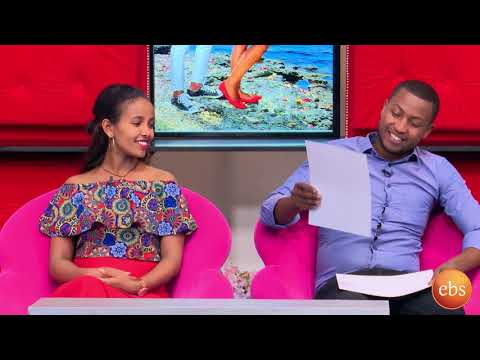 እንተዋወቃለን ወይ  Sunday with EBS Entewawekalen Wey EBS Special Show
