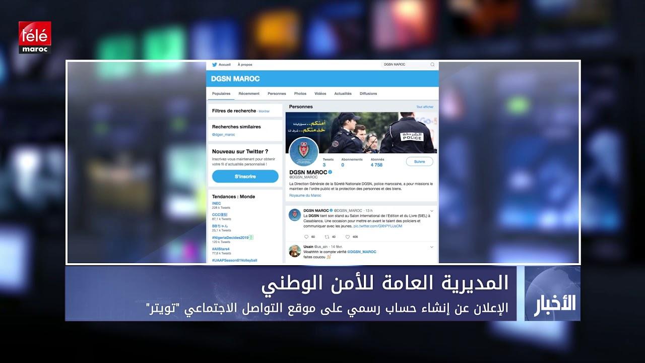11f87aa64 الإعلان عن إنشاء حساب رسمي على موقع التواصل الاجتماعي