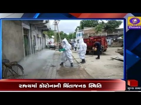 Gujarat registers record 925 Covid cases, 10 deaths in 24 hours | News focus | 15-07-2020