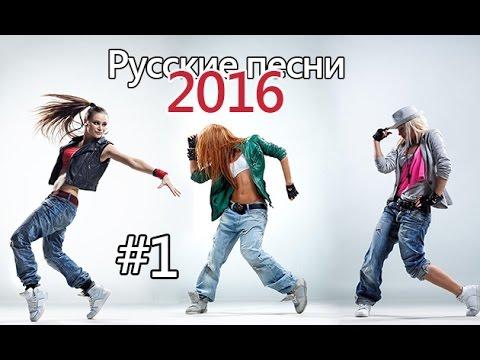 Клубные Хиты Слушать Скачать На гудок. 6 ХИТЫ - Самая...