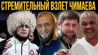 Хабиб отказался стать двойным чемпионом UFC/Кадыров готов организовать бой Тайсона в Грозном