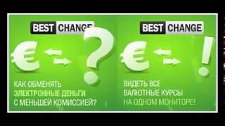 курс валют в банках нижневартовска сегодня