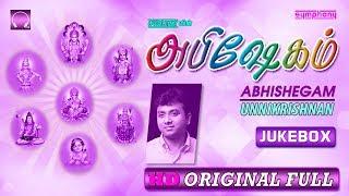 Unnikrishnan | Abhishekam | Full Songs | Devotional songs Tamil