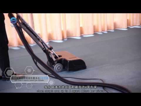 DTJ1A Carpet Extraction Machine ,professional carpet cleaning equipment.