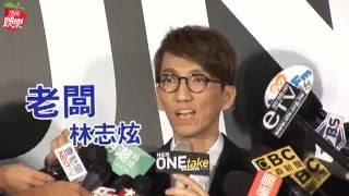 林志炫 3年鯨吞6.2億沒空婚 50歲「很幸福」獨資攻蛋--蘋果日報20160811 thumbnail