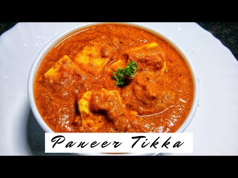 Paneer Tikka Masala |  पनीर टिक्का मसाला | Restaurant Style Recipe | By Anita Kedar