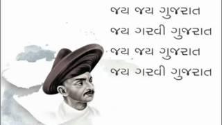Ma Gurjari No Hath.. By Gujarat Congress