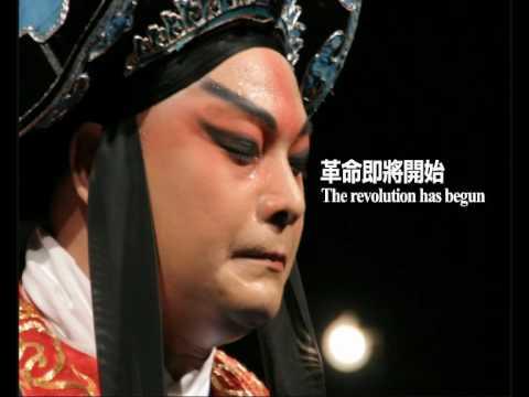 《夜奔》宣傳短片(二) - 我是不是林冲 / Flee By Night Trailer (2) :  Am I Lin Chong