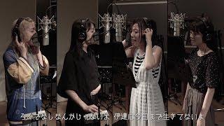 TEAM SHACHI - 新章の幕開け 〜 DREAMER
