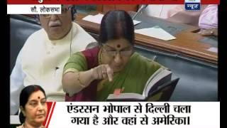 Sushma explains