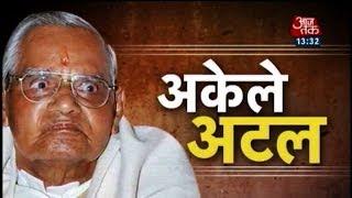 Special report on Atal Bihari Vajpayee