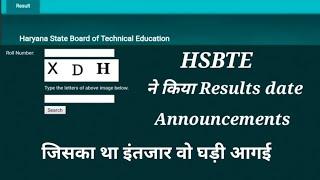 HSBTE Result | Hsbte Results 2020 | Habte Results date announcement |