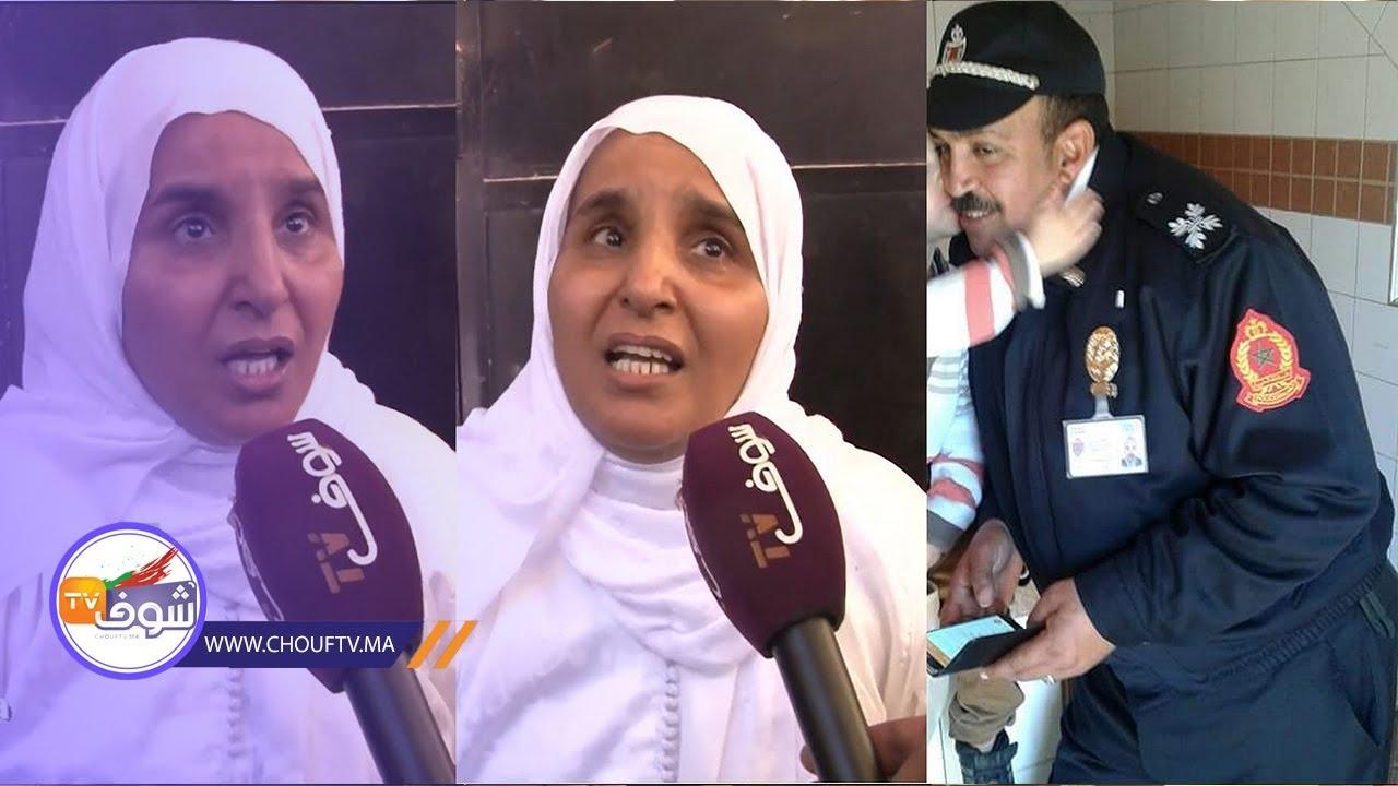 فاجعة قطار بوقنادل..أول تصريح صادم لأرملة الضابط اللي مات فالحادث:كان حاس براسو غايموت !