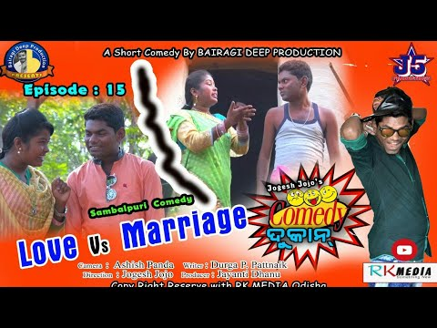 LOVE VS MARRIAGE (Episode-15) JOGESH JOJO's COMEDY DUKAN Sambalpuri Comedy (RKMedia)
