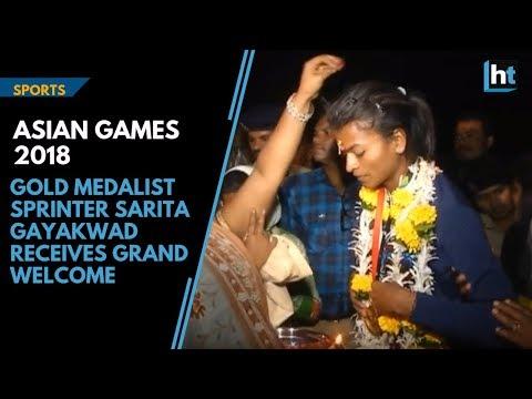 Asian Games 2018: Gold Medalist Sprinter Sarita Gayakwad Receives Grand Welcome