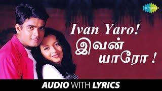 Ivan Yaaro with Lyrics | Gountham Menon | Harris Jayaraj | R. Madhavan | P. Unni Krishnan, Harini
