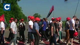Гірники зі Львівщини перекрили міжнародну трасу до Польщі