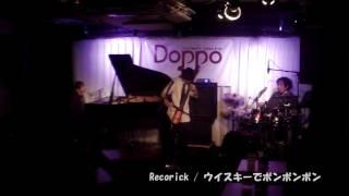 2017年5月18日の四ッ谷SOUND CREEK Doppoでのライブ映像をUp!!! 楽曲は...