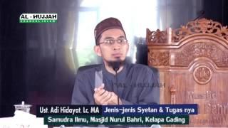 Video Jenis-Jenis Syetan & Tugass nya | Us. Adi Hidayat, Lc download MP3, 3GP, MP4, WEBM, AVI, FLV Juli 2018