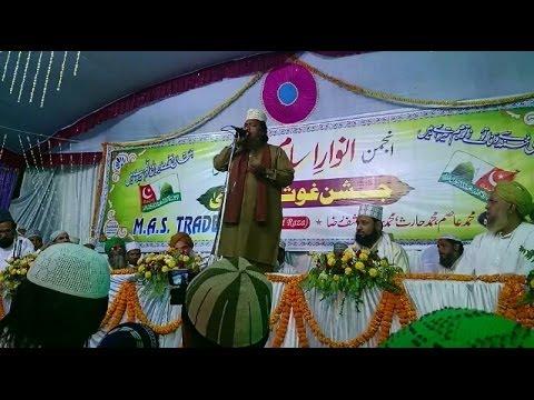 Zafar Akeel Naat,Rashk E Aaftab Hain Huzoor