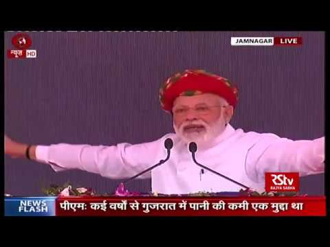 The entire nation agrees that the menace of terror has to be eliminated: PM Modi