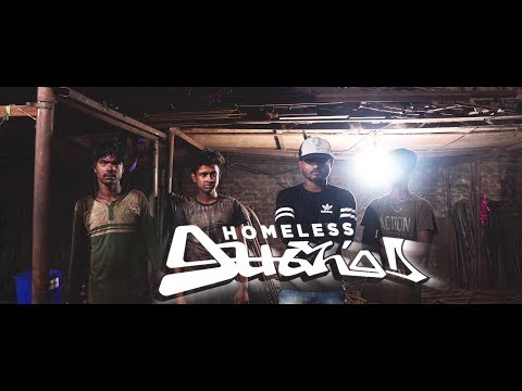 Homeless | Aughad | New Hindi Rap song