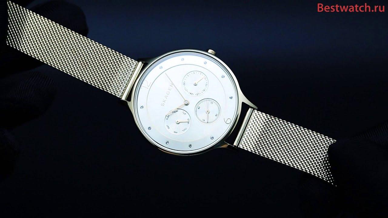 Часы женские со стразами кварцевые посылка покупка с китая .