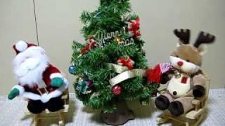 踊るクリスマスツリーのおもちゃ ハッピー クリスマス タイム.