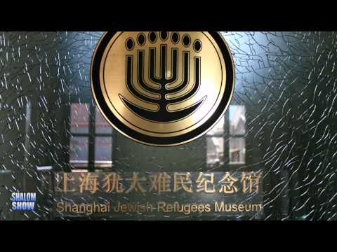 Jewish People in China