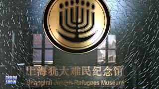 Jewish People in China
