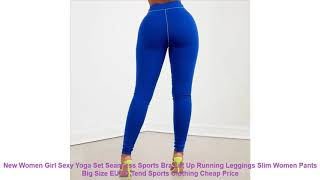 New Women Girl Sexy Yoga Set Seamless Sports Bra Lift Up Running Leggi