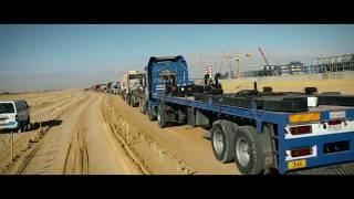 LPL megaprojects (new capital) SIEMENS