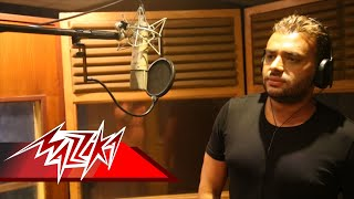 Making of Khosara Omry - Ramy Sabry ميكنج خساره عمرى - رامى صبرى