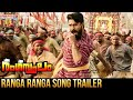 Ranga ranga rangasthala song trailer rangasthalam malayalam songs ram charan samantha mmm mp3
