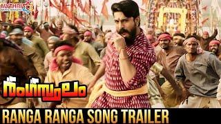 Ranga Ranga Rangasthala Song Trailer | Rangasthalam Malayalam Songs | Ram Charan | Samantha | MMM
