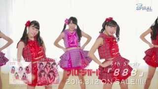 ウルトラガール5thシングル 「888」 フジテレビ系「ミューサタ」3月度...
