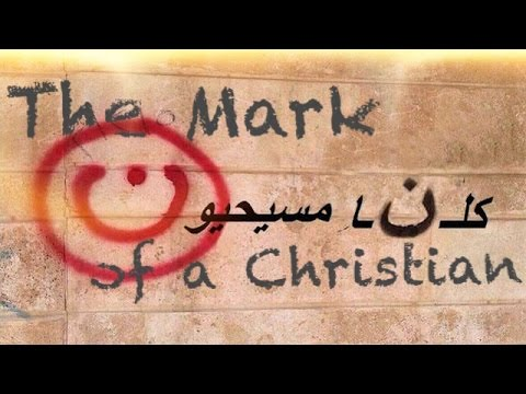 Mark of a Christian   The unseen marks