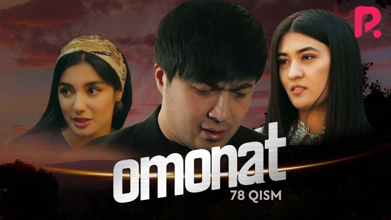 Omonat (o'zbek serial)   Омонат (узбек сериал) 78-qism